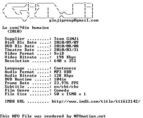 1284030182.ginji-lch.nfo.png